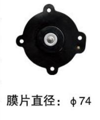 TMF-Z-25电磁脉冲阀膜片